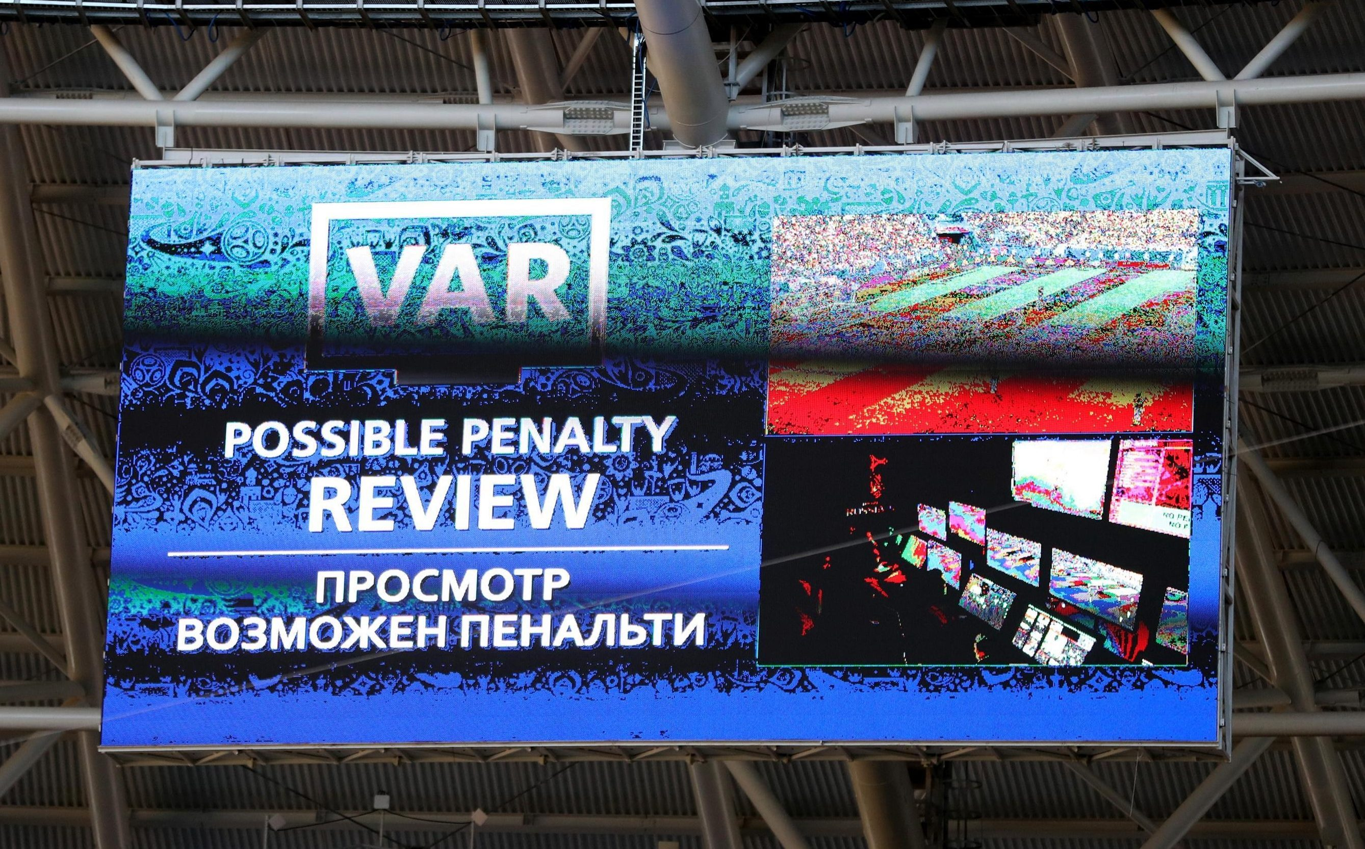 World Cup 2018: VAR has changed the World Cup – stats reveal